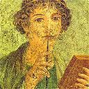 Период поздней латыни (4 – 8 века н.э.)