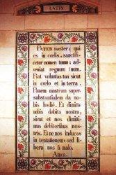 Живая латынь в Ватикане