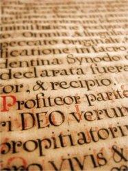 Повышенное внимание к древним языкам
