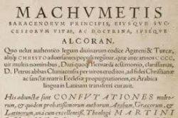 История появления латинского языка